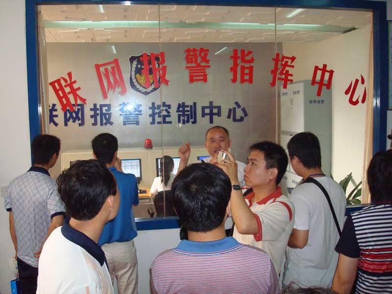 视频联网青青草原免费视频中心
